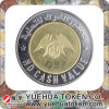 Hot Sale 2 Color Brass Token Coins