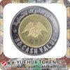 Hot Sale 2 Color Brass Token Coins