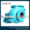 Rubber Lined Centrifugal Slurry Pumps Distributor for Mineral Processing