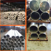 Factory Aluminum Pipe ASTM 3003