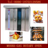 1bag Flour Bread Baking Oven/Gas Rotary (rotor) Rack Oven