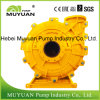 Coal Washing Plant Mining Slurry Pump