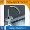 Amazing Quality Modern Kitchen Faucet