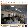 Wedding Tent with Lining and Tables