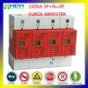 100ka 420V 4pole Remote Signal Surge Protective Device Surge Protector