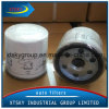 Auto Car Oil Filter Lr004459m / 1812551 (Peugeot. Citroen. Ford or other)