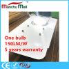 60W-150W High Quality 5 Years Warranty LED Street Light