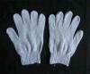 7g Chain Machine Bleached White Color Knit Glove (2401)