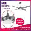 52 Inch National Decorative Ceiling Fan with Light (HGJ52-1100)