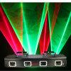 Cheap 4 Heads Rg Laser Light / DJ Light