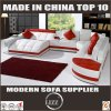 King Size Home Furniture Modern Designs Leather Sofa