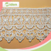 9.5cm African Eco Friendly Cotton Embroidery Lace