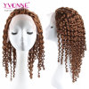 Color #4 Deep Wave Brazilian Human Hair Full Lace Wig