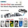 Non Woven D-Cut Bag Making Machine