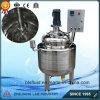 Stainless Steel Jacketed Yogurt Mixer Yogurt Mixing Tank