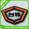 Promotional Gifts 3D and 2D Rubber Trademark Label (SLF-TM004)