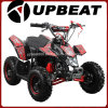 Upbeat Sales Promotion Cheap 49cc ATV