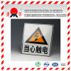 Engineering Grade Reflective Sheeting Vinyl for Road Traffic Signs Warning Board (TM7600)