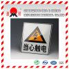 Engineering Grade Reflective Sheeting Vinyl for Road Traffic Signs Warning Board (TM7600)