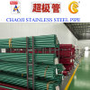 Grade 201, 304, 316 Welded Stainelss Steel Pipes