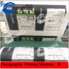 Professional 6 Color Coating Paper Flexographic Printing Machine