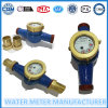 Cast Iron Watermeter for Residitional Use Dn15-50mm