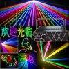 Club Light 1000mw RGB Full Color Animation Beam Party/Disco Light/1W RGB Laser DJ Lighting