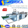 2014 CE SGS No. 1 Quality Paper and Plastic Bag Making Machine