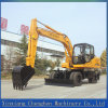 Middle Capacity Rotary Bucket Excavator with Frame Shipping