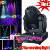 Disco Light Gobo Moving Head 575