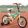 "12""/16""/20"" Safety Kids Bike with Mudguard"
