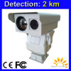60X Optical Zoom Infrared PTZ Thermal Security Camera
