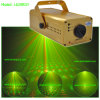Rg Twinkling DJ Laser Light (L629RGY)