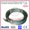 High-Resistivity and Resistance Heating Wire