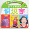 Spiral Children Card Book