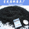 12X40 Mesh Granular Coconut Shell Activated Carbon Price