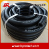 Smooth Air/Water Hose/20 Bar Air Hose/Industrial Gas Hose