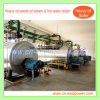 Industrial Heavy Oil Fired Steam Boiler