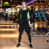 Tight Fitness Wear for Men with Breathable Mesh