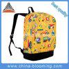 Students Yellow Kindergarten Children Kids Cartoon School Backpack Bag