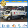 Dongfeng 4*2 Oil Tank Fuel Bower Truck 5000L Refuel Tanker Truck for Export