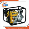 Gasoline Water Pump Wp15 High Quality