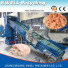 Plastic Agglomerator/PP PE Waste Film Plastic Agglomerator