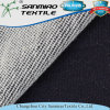 Heated Sale Fashion 100% Cotton Fleece Knitting Knitted Denim Fabric From Sweaters