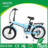 "20 ""Foldable Electric Fat Bike with TUV Rheiland Certification"