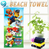 Colorful Children Lovely Towel