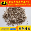 Water Purification Natural Zeolite Stone Market Price for Sale
