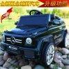 Remote Children Ride on Car Sport Tt LC-Car-034