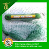 3 Years Warranty Plastic Bird Net (nylon)
