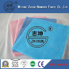 SMS 45g 60g Non-Woven Fabric